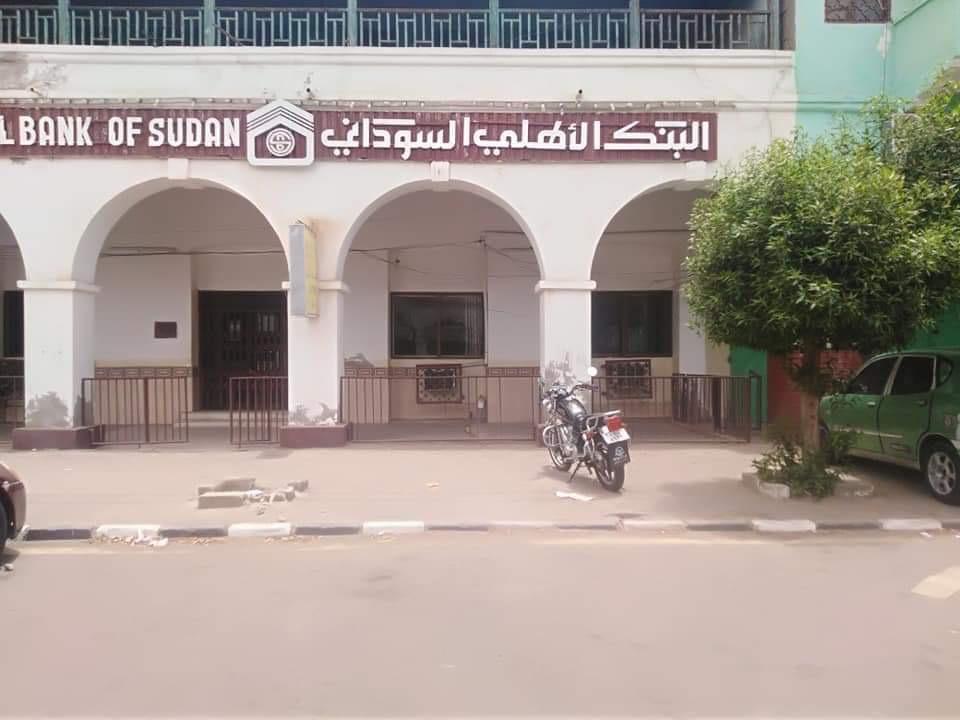 Pembangkangan Sipil Sudan: Aktivitas bank lumpuh
