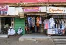Berbelanja di Souq Arabi Khartoum