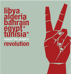 people's revolution promotion image