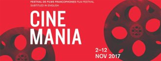 Cinémania 2017