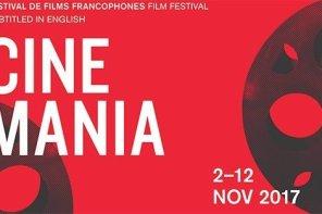 7 films à ne pas rater au festival Cinémania