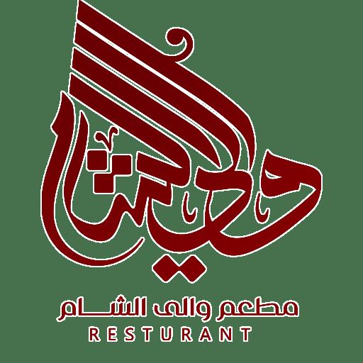 wali elsham