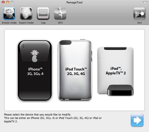 PwnageTool 4.1 for Mac