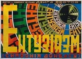 Dziga Vertov: Enthousiasm: SymphonY of the Donbas (1931) - Bekijk meer hier: http://stedelijk.nl/tentoonstellingen/98466#sthash.Y8CoW4Ii.dpuf
