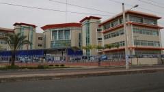Palacio Municipal del Ayuntamiento de Santo Domingo Este