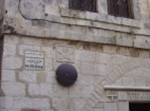 Via Dolorosa, occupied Jerusalem, February 2004