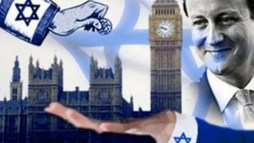 Israel stooge David Cameron