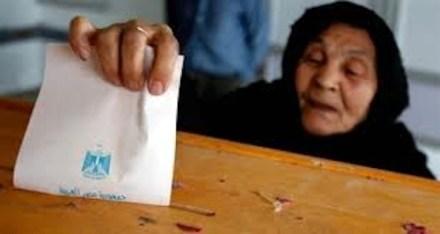 Egyptian democracy