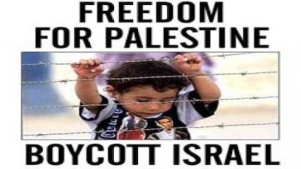 Free Palestine boycott Israel