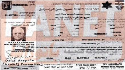Mahmoud Abbas's Israeli VIP permit