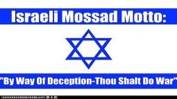 Israeli deception
