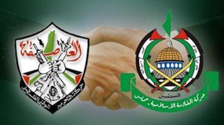 Fatah Hamas reconciliation