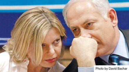 Sarah and Binyamin Netanyahu