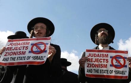Jewish communal upheaval
