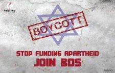 Stop funding apartheid Israel