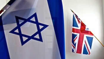 Chilcot, Israel and the Jewish lobby