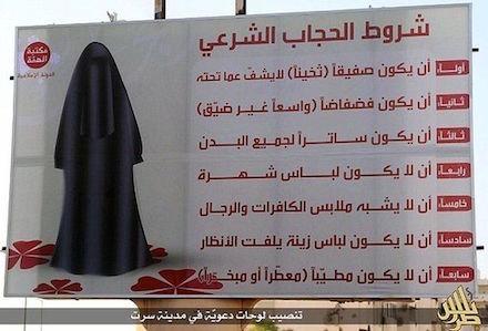 The ideal Islamist dress code for women