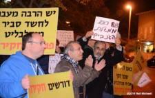 Israeli protest, Petach Tikvah, 24 Dec 2016