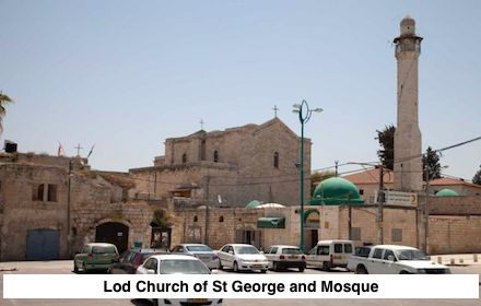 Lod Church of St George and Mosque