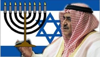 Bahraini king holding menorah