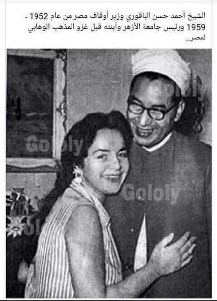 Sheikh Ahmad Hasan al-Baquri, Egypt's Minister of Religious Endowments during 1952-59 and head of Al-Azhar University, and his daughter before the invasion of the Wahhabi ideology.