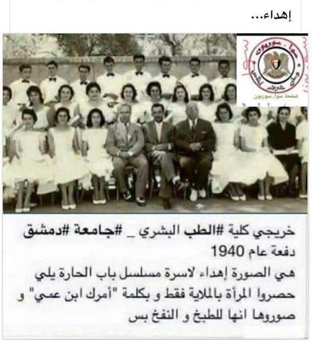 Damascus University Medical School graduates, 1940. Men and women sitting together in modern clothes. No beards, no hiijab, niqab or any of their variants.