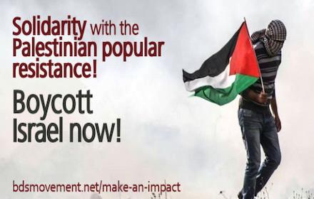 Boycott Israel Now