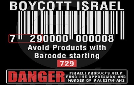 Boycott Israel - do not but with barcode starting with 729