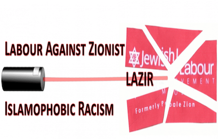 Logo of Labour Against Zionist Islamophobic Racism (LAZIR)