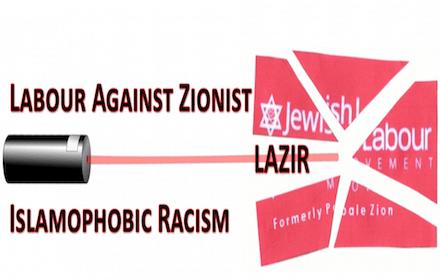 Logo of Labour Against Zionist Islamophobic Racism (LAZIR)