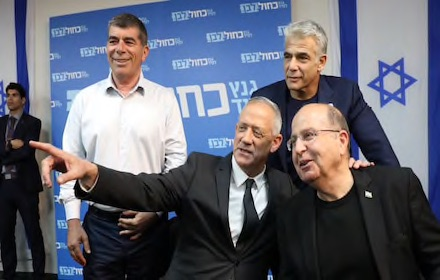 Israeli ideological bedfellows