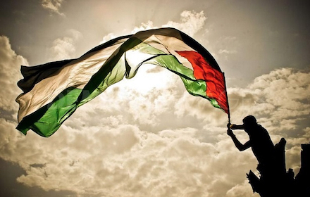 Palestinian flag against the sky