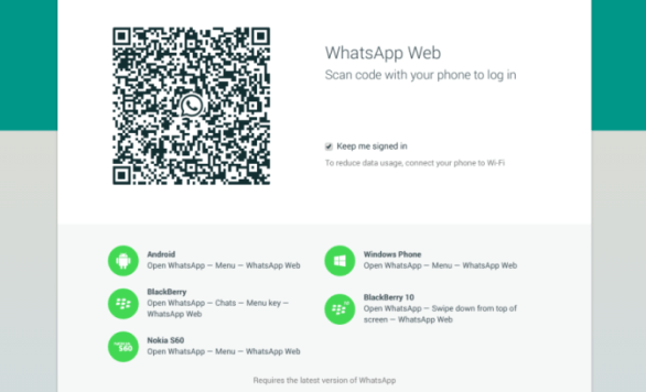WhatsApp web version interface