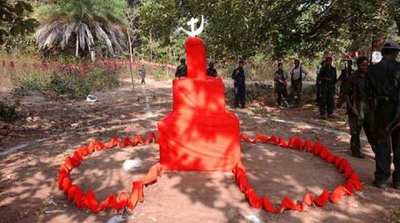 Bildergebnis für märtyrer cpi maoist