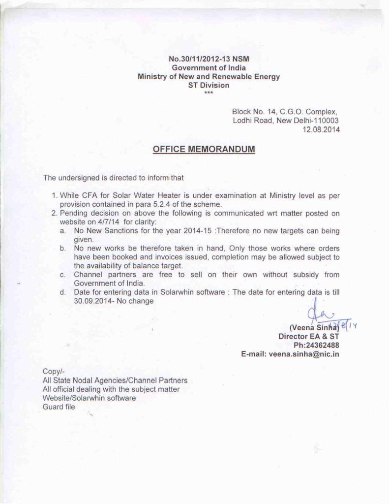 office-memorandum-on-solarwhin-12082014-page-001