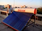 Solar water heater with capacity 300 ltr per day - 58 x 1800mm.