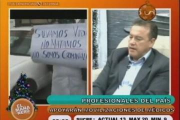 LA FEDERACIÓN DE PROFESIONALES DECIDE APOYAR EL PARO MÉDICO