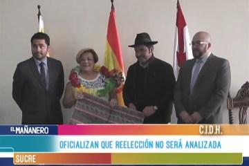 OFICIALIZAN QUE RE ELECCIÓN NO SERÁ ANALIZADA EN LA CIDH