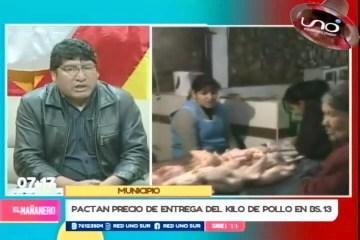 PACTAN PRECIO DE ENTREGA DEL KILO DE POLLO EN BS. 13
