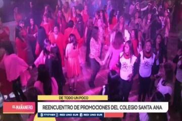 DE TODO UN POCO: FIESTA DE PROMOCIONES DEL COLEGIO SANTA ANA