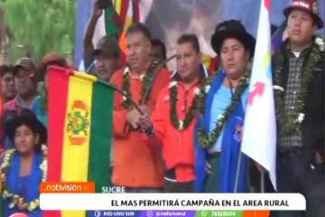 EL MAS Y CC INICIAN CAMPAÑA EN EL ÁREA RURAL