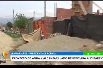 POSINOTICIA: PROYECTO DE AGUA Y ALCANTARILLADO BENEFICIARÁ A 53 BARRIOS