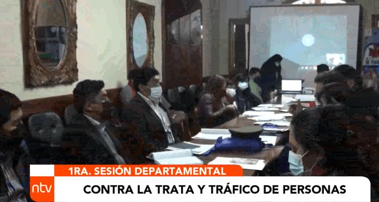 1ra. SESIÓN ORDINARIA CONTRA LA TRATA Y TRÁFICO DE PERSONAS