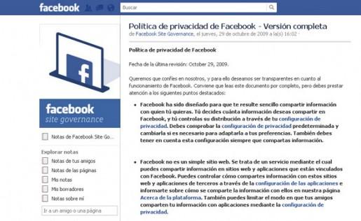 Luego de varias protestas Facebook será más preciso con su política de privacidad.
