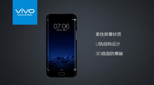 """En el aspecto visual del aparato resalta su semejanza con la filosofía de diseño(design) """"edge"""" de Samsung."""