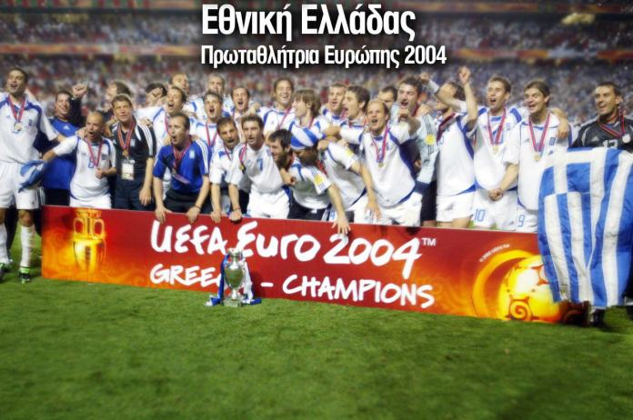 Euro-2004-Greek-team