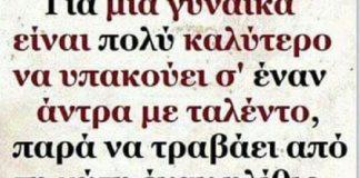ΗΜΕΡΗΣΙΕΣ ΠΡΟΒΛΕΨΕΙΣ ΖΩΔΙΩΝ