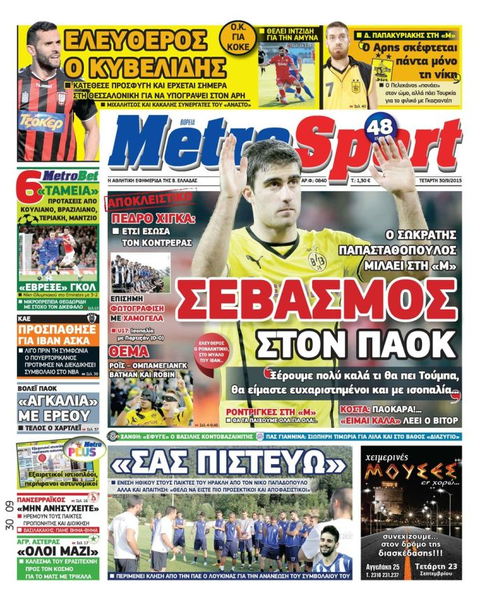 metrosport-30-09-2015