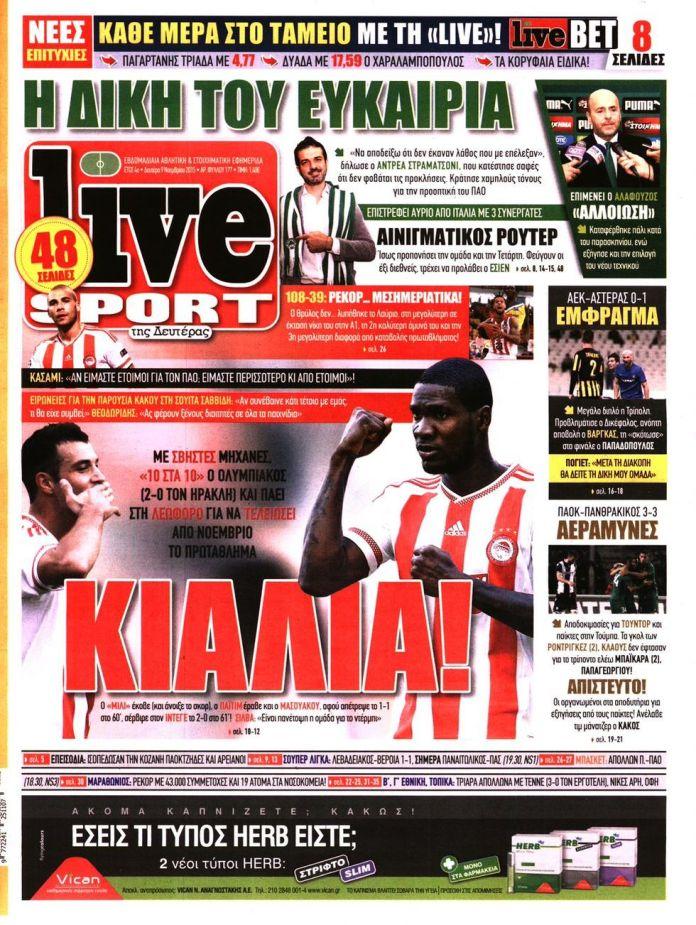 live-sport-09-11-2015