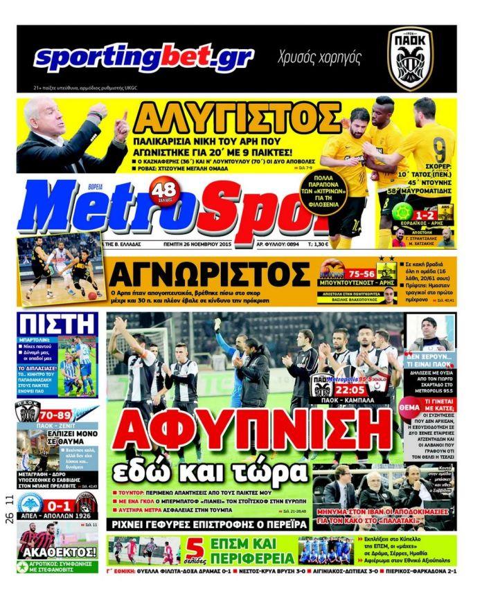 metrosport-26-11-2015